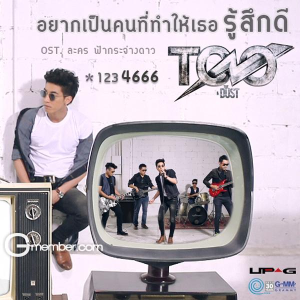 tono02