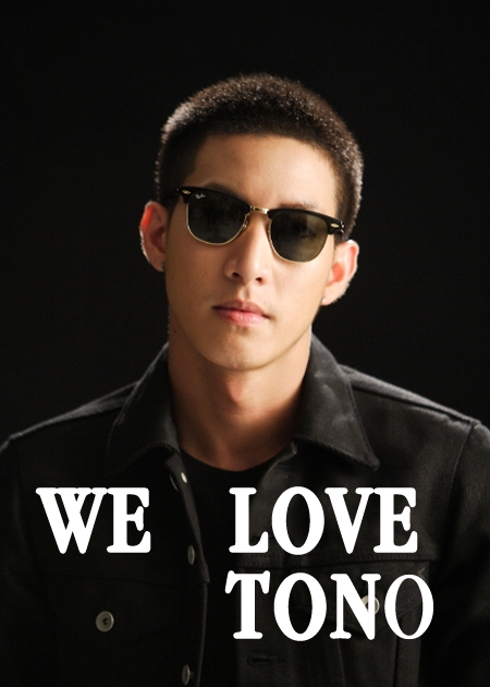 WE LOVE TONO WE ARE TONO FC